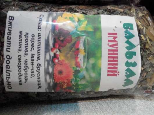 Вітамінний збір трав