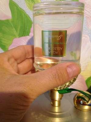 Guerlain Herbal Fresca