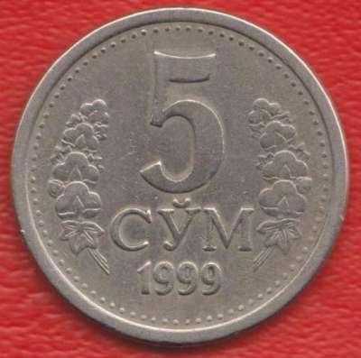 Узбекистан 5 сум 1999 г.