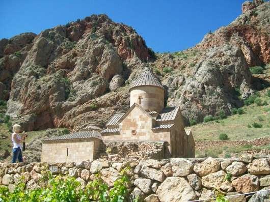 Туры по Армении в г. Ереван Фото 1