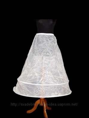 Прокат, кринолин (подъюбник)  для свадебного платья