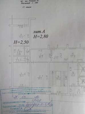 Продам 2-ком-ую кв-ру или обмен на 3 ком-ую на пр. Репина