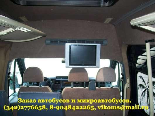 Заказ микроавтобуса Форд-Транзит 17 мест в Перми Фото 1