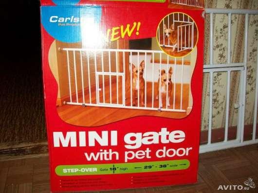 Мини ворота в дверной проем