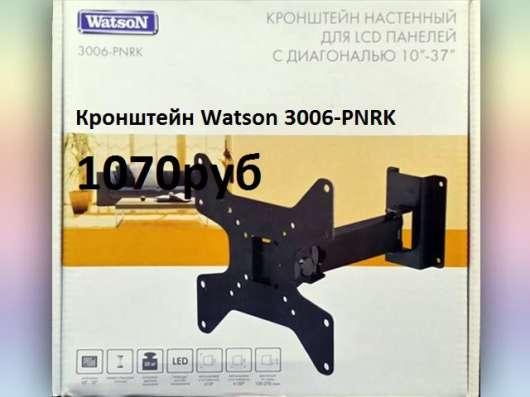 Кронштейн Watson 3006-PNRK