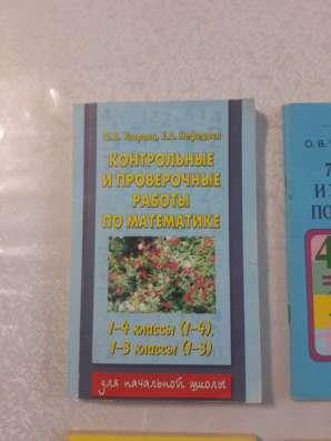 Учебники по математике для начальной школы в г. Алматы Фото 3
