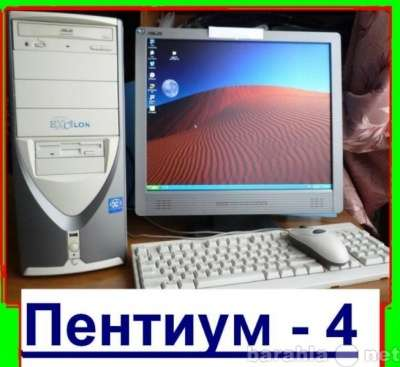 Intel® Pentium-IV ~2800Mhz/ МВ GIGABYTE/ DDR 1024 mb/ HDD 80gb / v ASUS GeForce 2 GTS