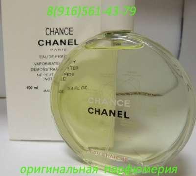 оригинальную парфюмерию оптом и в розниц