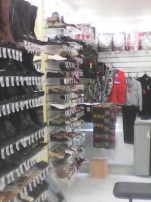 Предложение: Одежда и обуаь на Парнасе