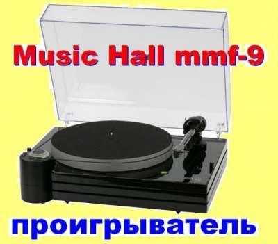 Радиолампы б/у Tri KT88-7шт., 6Н6П, 6N6 в Москве Фото 4
