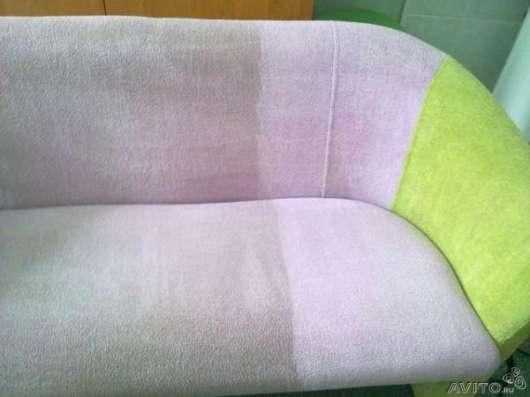 Химчистка ковров, мягкой мебели в Саратове