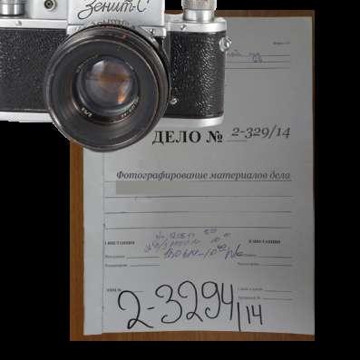 Профессиональная фотосъёмка материалов судебных дел