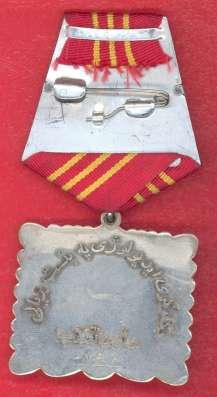 Афганистан Орден Саурской революции 1 тип в Орле Фото 1
