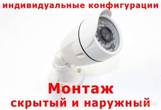 Уличная IP-видеокамера AXI-XL83 IP f 2.8-12 мм 1080 P с ик