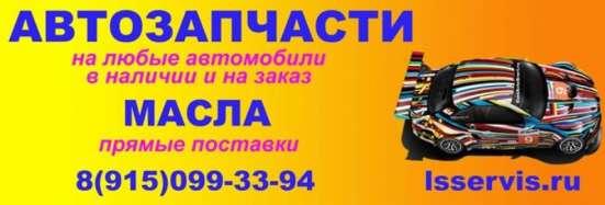 Диски тормозные Kia Rio 00-05г/в передние R13 к-т ориг