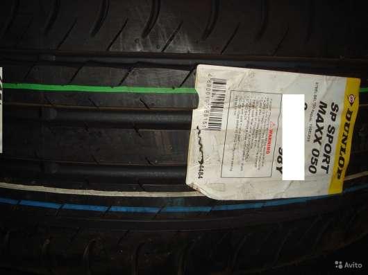 Новые шины данлоп 225/50ZR17 Sport Maxx 050 94W в Москве Фото 1