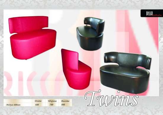 Купить диван Твинс ТМ BISSO