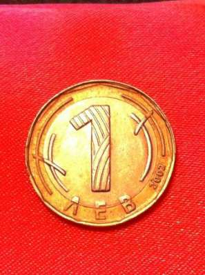 Болгария 1 лев