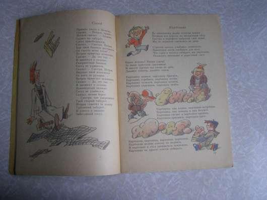 Книга для детей ГОВОРЯЩИЙ ВОРОН (О. Григорьев)
