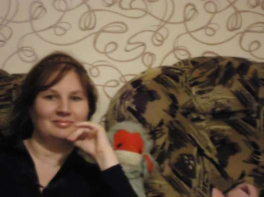 Татьяна, 43 года, хочет найти новых друзей
