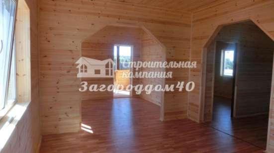 Дом с пропиской и баня на участке