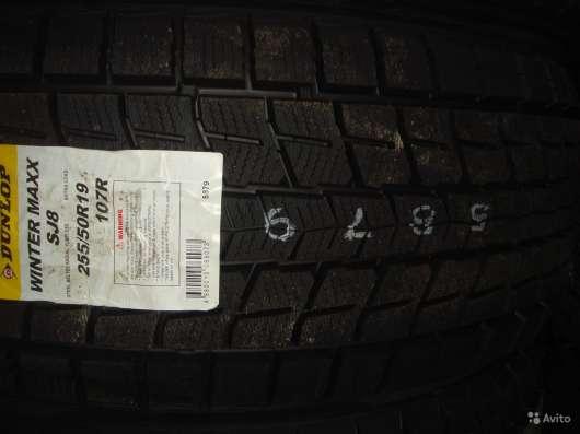 Новые японские Dunlop 225 60 R17 Winter Maxx SJ8