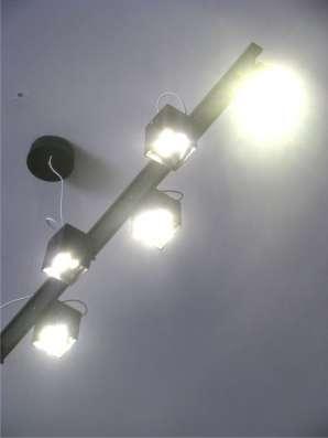 Светильник светодиодный