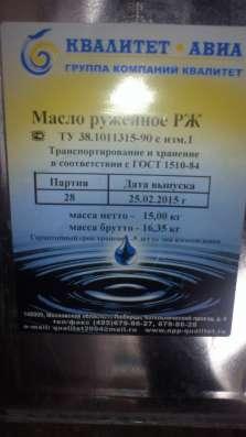 Продам масло ружейное РЖ 15 кг
