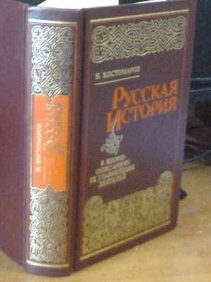 Одно из лучших сочинений Костомарова
