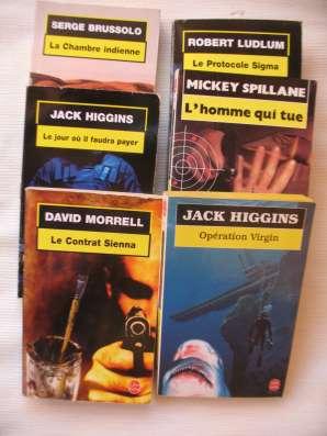 Книга на французском языке (триллер, детектив, приключения)