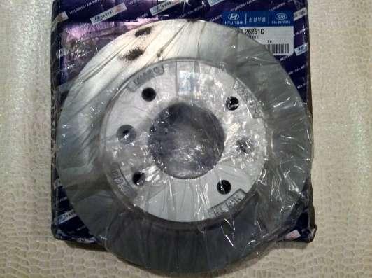 Тормозной диск задний 0K9A226251 KIA