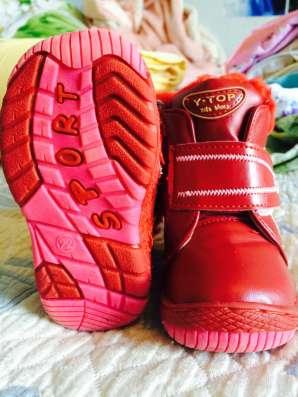 пакет вещей с 4 месяцев до года + зимние ботинки + дом.тапки в Перми Фото 2