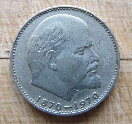 Продам коллекцию юбилейных рублей СССР