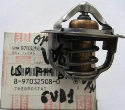 автозапчасти ISUZU 8-97032508-0