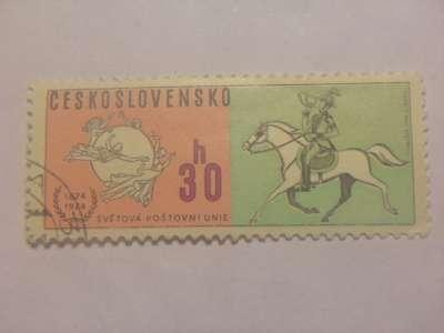 Марка 1974 год Чехословакия