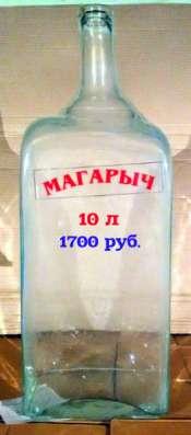Бутыли 22, 15, 10, 5, 4.5, 3, 2, 1 литр в Ставрополе Фото 2
