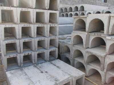 Дорожные плиты от завода производиля