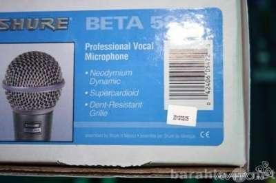 Микрофон SHURE BETA58A. магазин в Москве Фото 1