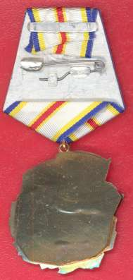 Медаль 25 лет вывода советских войск из Афганистан в Орле Фото 2