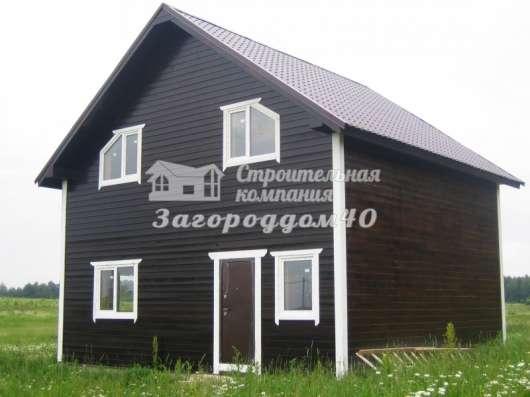 Продажа дома Калужская область в Москве Фото 6