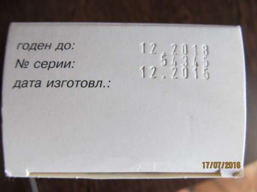 Продается Сиофор 1000