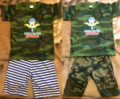 Стильные Детские футболки, майки, шорты