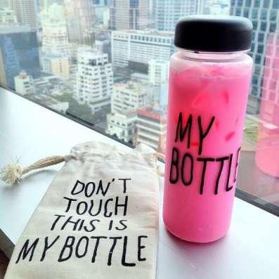 Бутылка для воды/сока/смузи My Bottle в фирменном мешочке
