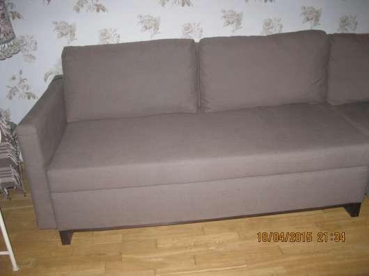 Продажа дивана