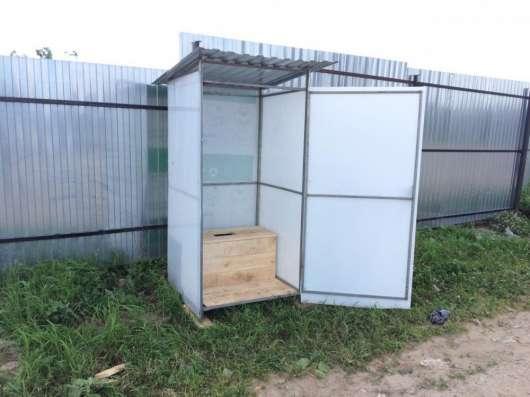Туалет в Саратове Фото 1