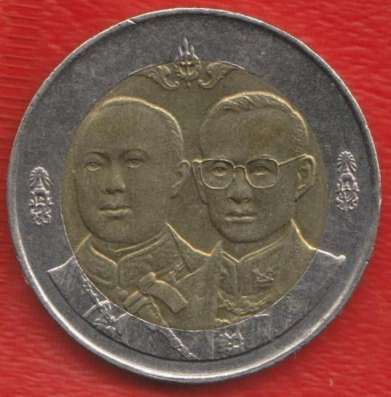 Таиланд 10 бат 2002 г. 90 лет Департаменту дорог в Орле Фото 1