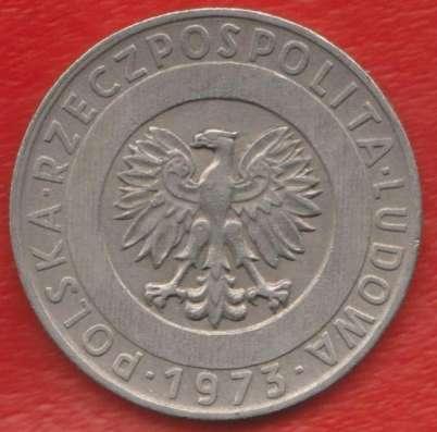 Польша 20 злотых 1973 г