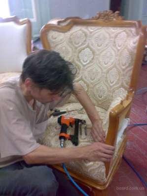 Требуется обивщик на мягкой мебели