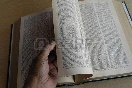 Энциклопедический словарь Вебстера