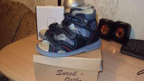 Продам детскую ортопедическую обувь для мальчика в г. Аксай Фото 1